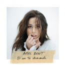 AMEL BENT - Si On Te Demande