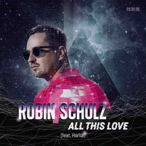 ROBIN SCHULZ - All This Love (Hook N Sling Remix)
